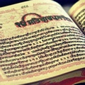 Inspirational Quotations by The Guru Granth Sahib (Sacred Text of Sikhism)