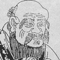 Inspirational Quotations by Laozi (Chinese Philosopher)