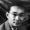 Inspirational Quotations by Lin Yutang (Chinese Author, Philologist)