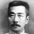 Inspirational Quotations by Lu Xun (Chinese Writer)