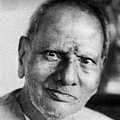 Inspirational Quotations by Nisargadatta Maharaj (Indian Hindu Religious Leader)