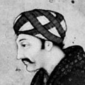Inspirational Quotations by Sa'Di (Musharrif Od-Din Muslih Od-Din) (Persian Poet)