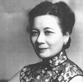 Inspirational Quotations by Soong Mei-ling (Taiwanese First Lady)