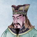 Inspirational Quotations by Sun Tzu (Chinese Military Leader)