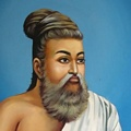 Inspirational Quotations by The Thirukkural (Indian Tamil Literary Classic)